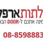 דלתות בעיצוב מיוחד