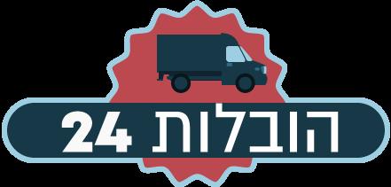 הובלות 24 - לוגו