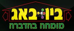 לוגו ביו באג